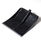 Ковш лопаты пластиковый «Тульская», 428 × 450 мм, с оцинкованной планкой, тулейка 32 мм