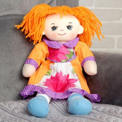 Мягкая игрушка-кукла «Гвоздичка», 30 см - Фото 1