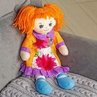Мягкая игрушка-кукла «Гвоздичка», 30 см - Фото 2