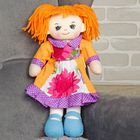 Мягкая игрушка-кукла «Гвоздичка», 30 см - Фото 3