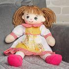 Кукла мягкая «Смородинка»
