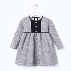 Платье для девочки «Крем и карамель», цвет серый/белый, рост 86 см