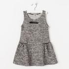 Сарафан для девочки «Крем и карамель» рост 98 см, цвет тёмно-серый/белый