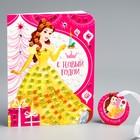 """Аппликация на открытке """"С Новым Годом"""" Принцессы: Бэлль, стразы"""