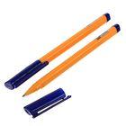 Ручка шариковая, 1.0 мм, стержень синий, корпус жёлтый треугольный, с синим колпачком, Good