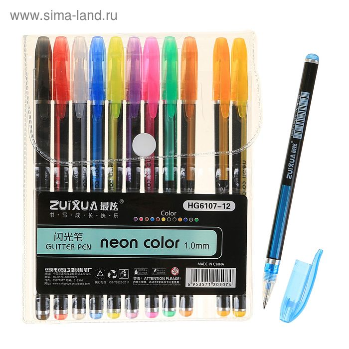 Набор гелевых ручек, 12 цветов, корпус чёрный в полоску в цвет стержня, в блистере на кнопке