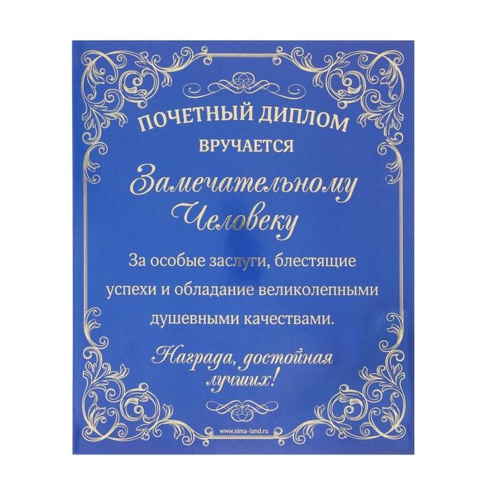 Сертификат поздравление с днем рождения подруге