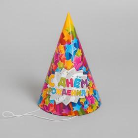 Колпак бумажный «С днём рождения», звёзды Ош