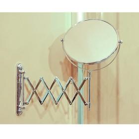 Зеркало настенное, увеличительное, выдвигающееся 'Accoona A222-6' Ош