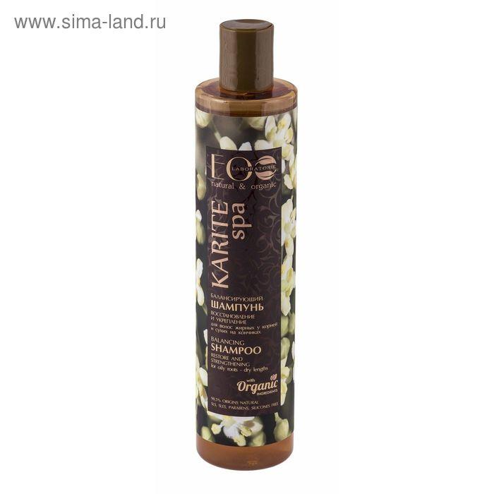 Шампунь для волос балансирующий Ecolab «Восстановление и укрепление», 350 мл