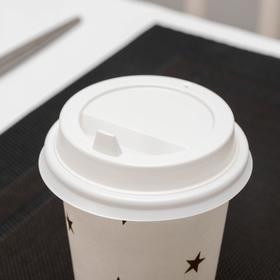 Крышка на стакан одноразовая с носиком, d=8 см, цвет белый