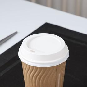 Крышка одноразовая на стакан, с отверстием, d=9 см, цвет белый, 25 шт/уп. Ош
