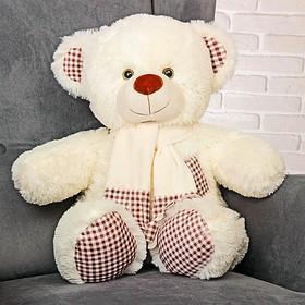Мягкая игрушка «Медведь Тоффи», цвет молочный, 70 см