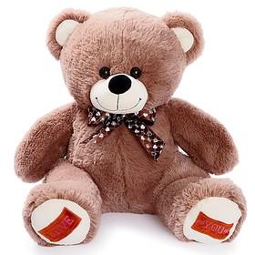 Мягкая игрушка «Медведь Амур», 70 см