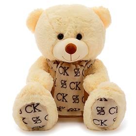 Мягкая игрушка «Медведь Мартин», 90 см