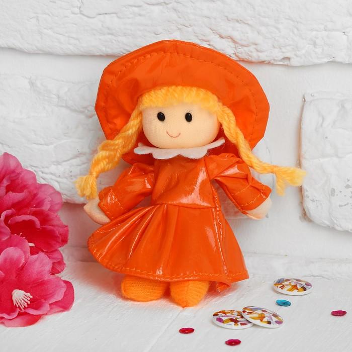 Мягкая игрушка Кукла мини, в передничке и шляпке, цвета МИКС