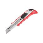 Нож универсальный LOM, металлическая направляющая, пластиковый корпус, 18 мм