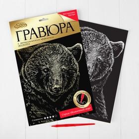 Гравюра «Медведь» с металлическим эффектом золота А4 Ош