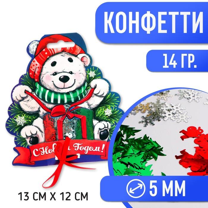 Конфетти С Новым Годом, мишка, 14 г, виды МИКС
