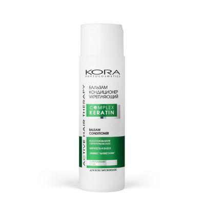 Бальзам - кондиционер укрепляющий Kora для всех типов волос, 250 мл