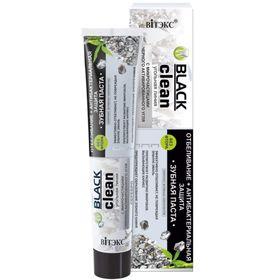 Зубная паста ВITЭКС Black Clean «Отбеливание + антибактериальная защита», 85 г
