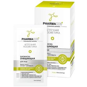 Биомаска для лица Bitэкс pharmacos, очищающая, саше, 10 мл