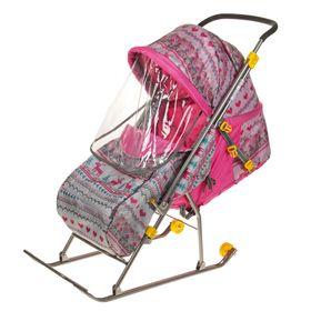 Санки коляска «Умка 3. Вязаный узор», цвет розовый Ош