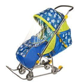 Санки коляска «Умка3-1. Мишки», цвет: синий Ош