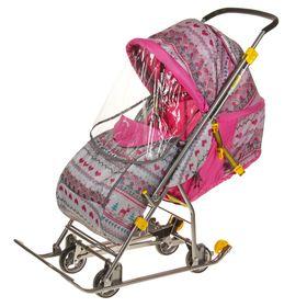 Санки коляска «Умка 3-1. Вязаный узор» цвет розовый Ош
