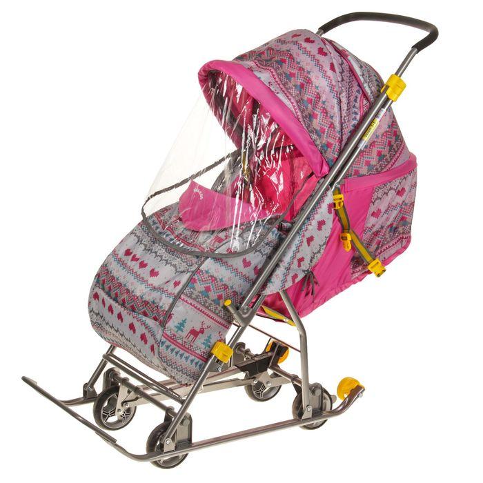 Санки-коляска «Умка 3-1. Вязаный узор» цвет розовый