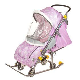 Санки коляска «Наши детки», цвет снежинки розовый Ош