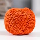 Оранжевый 1608