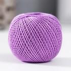 """Нитки вязальные """"Ирис"""" 150м/25гр 100% мерсеризованный хлопок цвет 2206"""