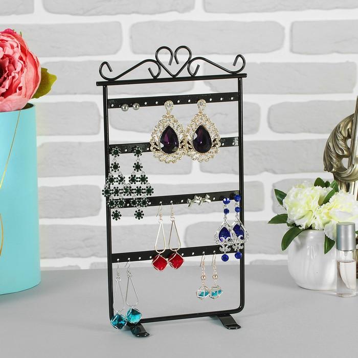 Подставка для украшений, 4 ряда, 16*7*29 см, цвет чёрный