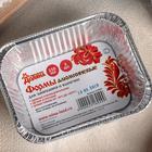 Набор форм для выпечки из фольги, 250 мл, 3 шт, цвет серебристый - Фото 4