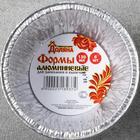 Набор форм для выпечки из фольги «Маффин», 130 мл, 6 шт, цвет серебристый - Фото 5