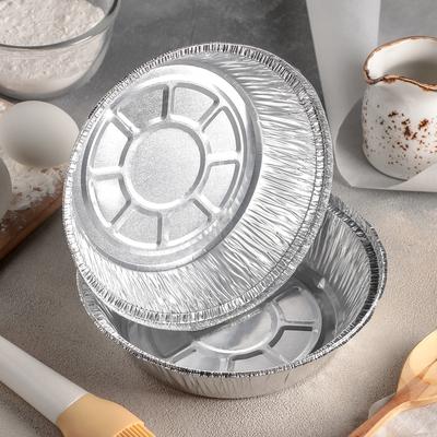 Набор форм для выпечки из фольги, 770 мл, 2 шт, цвет серебристый - Фото 1