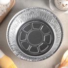 Набор форм для выпечки из фольги, 770 мл, 2 шт, цвет серебристый - Фото 2