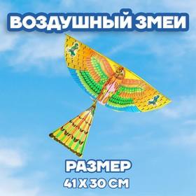 Летающая птица «Орёл» Ош
