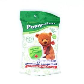 Влажные салфетки Pamperino, детские, антибактериальные, 20 шт.