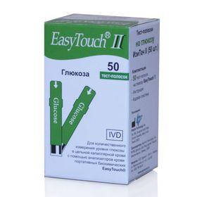 Тест-полоски на глюкозу EasyTouch, 50 шт.