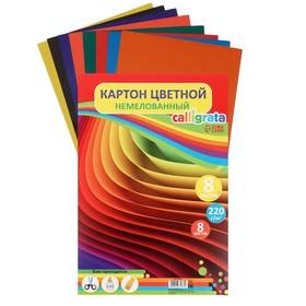Картон цветной А4, 8 листов, 8 цветов 'Графика', немелованный, в т/у пленке, плотность 220 г/м2 Ош