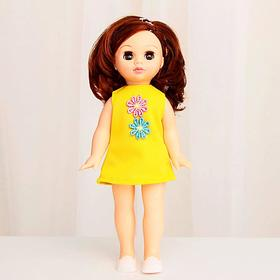 Кукла «Эля 20», 30,5 см