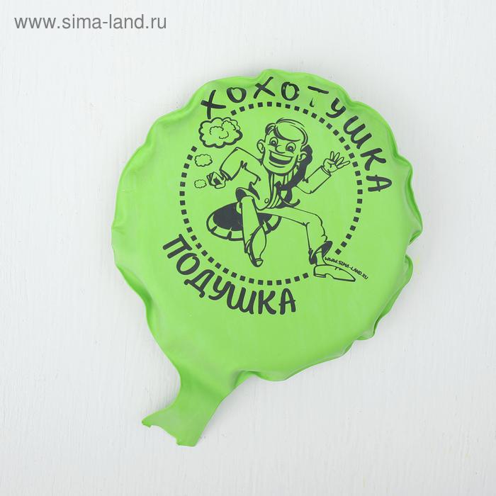 "Прикол веселушка ""Пук-подушка , цвета МИКС"