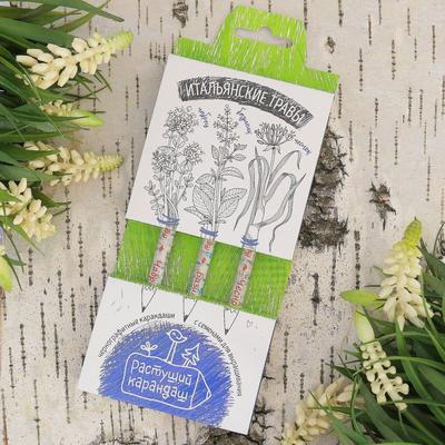 """Растущие карандаши """"Итальянские травы"""" набор 3 шт. черные - Фото 1"""