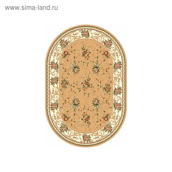 Овальный ковёр Laguna 5455, 80 х 150 см, цвет beige