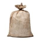 Мешок джутовый, 44 ? 69 см, плотность 190 г/м?, «Урожайный»