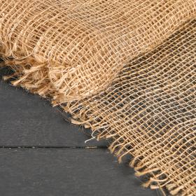 Джут натуральный, 0,95 × 8 м, плотность 190 г/м², плетение 34/24 Ош