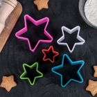 Набор форм для печенья Доляна «Звезда», 5 шт, цвет МИКС - Фото 1