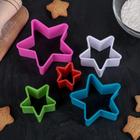 Набор форм для печенья Доляна «Звезда», 5 шт, цвет МИКС - Фото 2